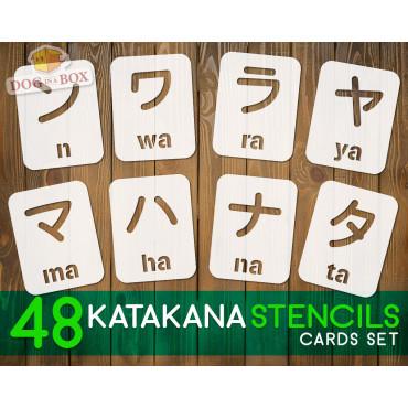 Katakana stencil cards - 48...
