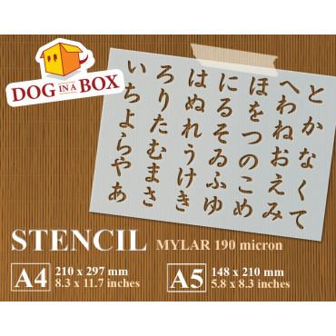 Japanese words stencil -...